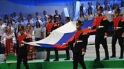 """Nga khai mạc """"Paralympic"""" của riêng mình"""