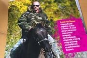 Ấn tượng với bộ lịch 2017 in hình ông Putin