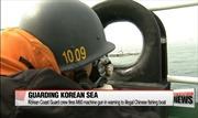 Toàn cảnh Hàn Quốc nã 700 phát đạn súng máy phá trận tàu cá Trung Quốc
