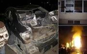 Nhiều thương vong trong vụ đánh bom tại tòa lãnh sự Đức ở Afghanistan