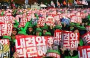 Tổng thống Hàn Quốc sắp bị thẩm vấn