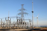 81.500 tỷ đồng quy hoạch năng lượng tái tạo vùng Trung Bộ