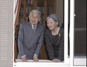 Chân dung Nhà vua Akihito và Hoàng hậu Michiko của Nhật Bản