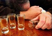 Thái Nguyên: 5 người ngộ độc do uống rượu ngâm rễ cây lạ