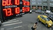 Nga tuyên bố trả xong khoản nợ trăm tỷ USD 'thừa kế' từ Liên bang Xô viết