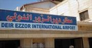 Quân đội Syria tái sử dụng sân bay Deir Ez-zor sau khi đánh bật IS
