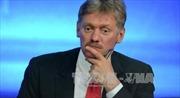 Mỹ chưa xác nhận cung cấp vũ khí sát thương cho Ukraine