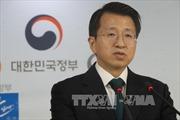 Hàn Quốc phê chuẩn viện trợ nhân đạo 8 triệu USD cho Triều Tiên