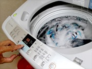 "Xử lý khi máy giặt báo lỗi cửa từ ""dE"""