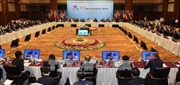 Cần xây dựng tầm nhìn cho một ASEM có trách nhiệm và thúc đẩy hợp tác đa phương