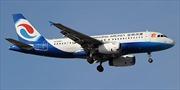 Chongqing Airlines mở đường bay thẳng Trùng Khánh - Hà Nội