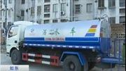 Công ty dược dùng xe phun nước ngụy trang để lén xả thải xuống đường