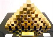 Giá vàng châu Á bật tăng trở lại
