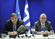 Hy Lạp thông qua chương trình hoán đổi trái phiếu chính phủ