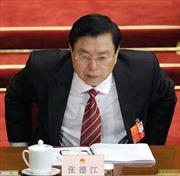 Trung Quốc: Ông Trương Đức Giang được bổ nhiệm làm Bí thư Trùng Khánh