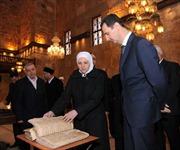 HĐBA LHQ hối thúc Xyri thực thi kế hoạch hòa bình