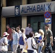 """Hy Lạp căng thẳng trước cuộc bầu cử """"định mệnh"""""""