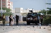 Đánh bom khủng bố tại Yêmen, hàng chục người chết