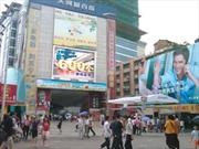 Đi du lịch Bắc Kinh sẽ không cần xin visa?