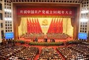 Đại hội ĐCS Trung Quốc lần thứ 18 sẽ diễn ra đầu tháng 11