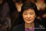 Hàn Quốc: 7 ứng viên chạy đua vào Nhà Xanh
