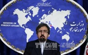 Anh bắt giữ 4 người xâm nhập trái phép Đại sứ quán Iran tại London