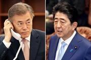 Hàn Quốc khẳng định vai trò quan trọng của Nhật Bản trong vấn đề Triều Tiên