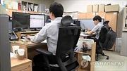 Sợ người dân làm việc quá sức, Hàn Quốc chế tạo máy tính tự tắt sau 8 giờ tối