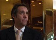 FBI lục soát văn phòng và nhà luật sư riêng của Tổng thống Mỹ