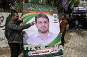Thi thể giáo sư Palestine bị ám sát tại Malaysia được đưa về Dải Gaza