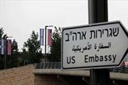 Đại sứ quán Mỹ ở Jerusalem tọa lạc tại 'bờ vực của hoang vu'