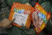 Lào Cai xử lý trên 540 vụ buôn lậu, gian lận thương mại trong vòng 5 tháng
