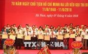 Hà Nam tặng bằng khen cho 70 tập thể, cá nhân điển hình trong phong trào thi đua yêu nước