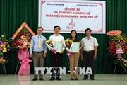 Đặc sản rượu Phú Lễ của tỉnh Bến Tre được cấp chứng nhận nhãn hiệu