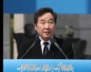 Hàn Quốc thúc đẩy hợp tác với Triều Tiên để tìm kiếm hài cốt binh sĩ tử trận