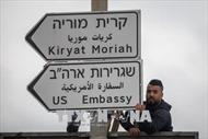 'Cơn địa chấn' mới ở Trung Đông