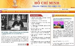 Khai trương Trang thông tin điện tử Hồ Chí Minh