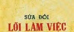 Đẩy mạnh nghiên cứu, quán triệt các tác phẩm của Chủ tịch Hồ Chí Minh