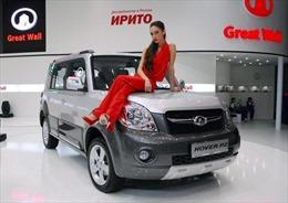 Hãng sản xuất ô tô Trung Quốc lên kế hoạch đầu tư 500 triệu USD vào Mexico