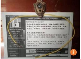 Tin tặc tạo mã độc WannaCry có thể 'đến từ Trung Quốc'?