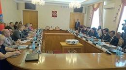 Bình Dương ký biên bản ghi nhớ hợp tác với tỉnh Oriol của Nga