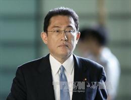 Nhật Bản phản đối hoạt động của Trung Quốc tại khu vực tranh chấp trên Biển Hoa Đông
