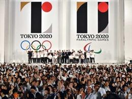 Nhật Bản diễn tập phòng chống tấn công bằng vũ khí hóa học
