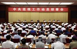 Hội nghị toàn thể Ủy ban Kiểm tra Kỷ luật Trung ương ĐCS Trung Quốc