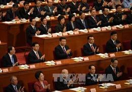 Khai mạc Hội nghị Trung ương 7 Đảng Cộng sản Trung Quốc Khoá XVIII