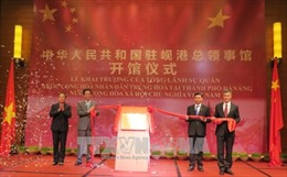 Khai trương Tổng Lãnh sự quán nước Cộng hòa Nhân dân Trung Hoa tại Đà Nẵng