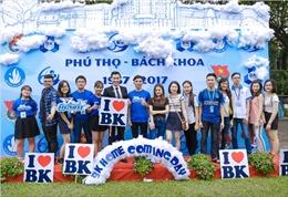 MC Nguyên Khang 'quậy tưng bừng' trong lễ kỷ niệm 60 năm thành lập trường Bách Khoa
