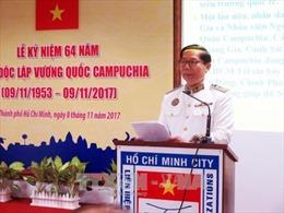 Kỷ niệm 64 năm Ngày Độc lập Vương quốc Campuchia