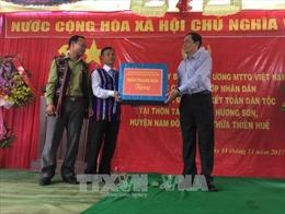 Chủ tịch Ủy ban Mặt trận Tổ quốc Việt Nam dự Ngày hội Đại đoàn kết toàn dân tộc