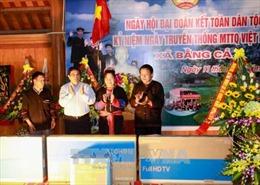 Đồng chí Phạm Minh Chính dự Ngày hội Đại đoàn kết toàn dân tộc tại Quảng Ninh